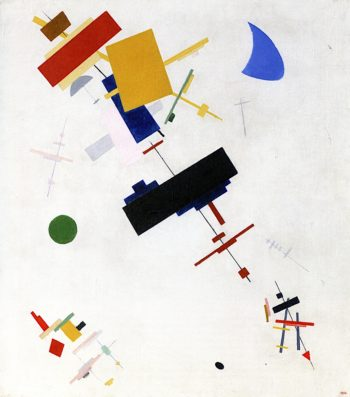 Supremus 56 | Kasimir Malevich | oil painting