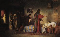 The Raising of Jairus Daughter | Vasily Polenov | Oil Painting