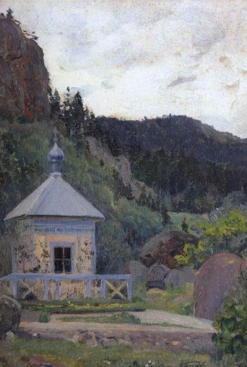 Abastuman | Mikhail Vasilevich Nesterov | Oil Painting
