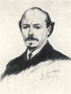 Self Portrait   Mikhail Vasilevich Nesterov   Oil Painting