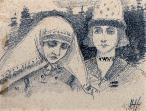 Anna and Her Son Ivan | Mikhail Vasilevich Nesterov | Oil Painting