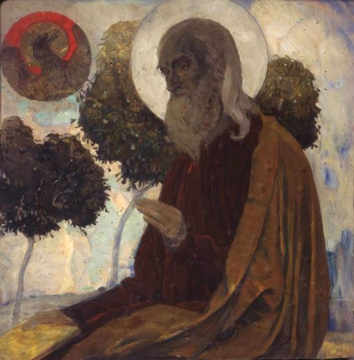 St. John | Mikhail Vasilevich Nesterov | Oil Painting