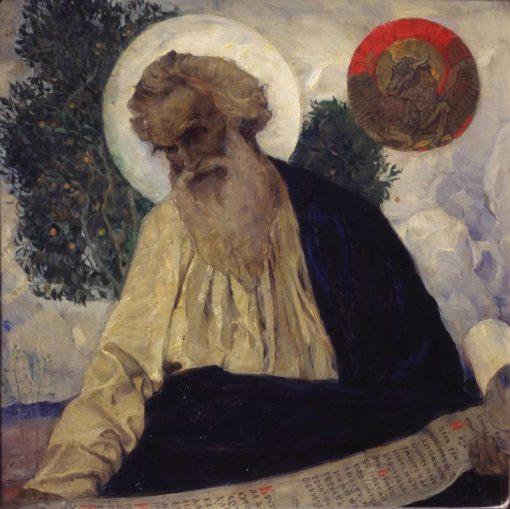 St. Luke | Mikhail Vasilevich Nesterov | Oil Painting