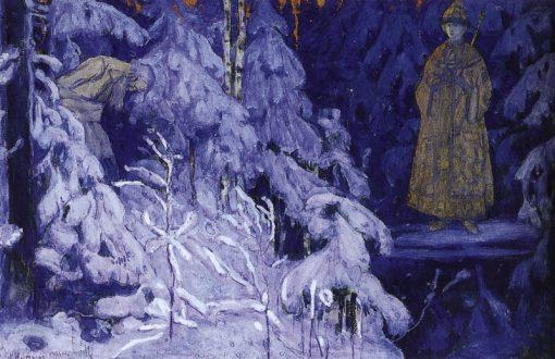 A Vision to Ivan Susanin | Mikhail Vasilevich Nesterov | Oil Painting