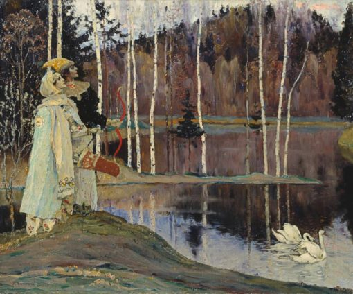 Lovers | Mikhail Vasilevich Nesterov | Oil Painting