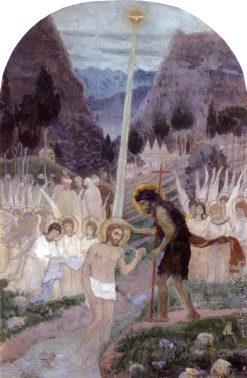 The Baptism | Mikhail Vasilevich Nesterov | Oil Painting