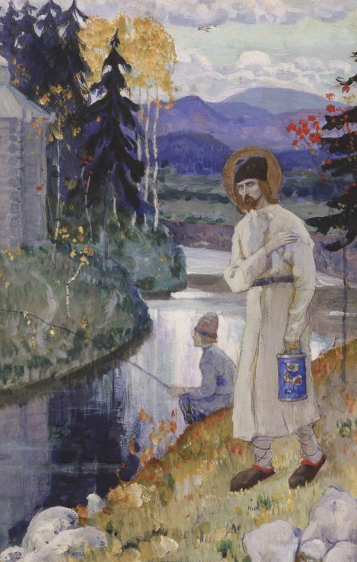 St. Simeon Verkhotursky | Mikhail Vasilevich Nesterov | Oil Painting