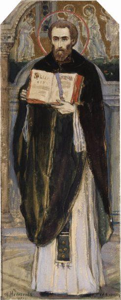 St. Cyril | Mikhail Vasilevich Nesterov | Oil Painting
