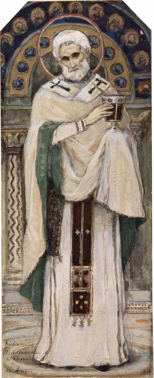 St. Methodius   Mikhail Vasilevich Nesterov   Oil Painting