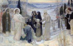 Holy Russia (study)   Mikhail Vasilevich Nesterov   Oil Painting