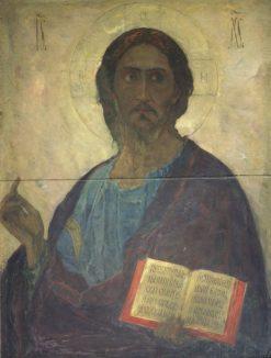 Christ the Savior | Mikhail Vasilevich Nesterov | Oil Painting