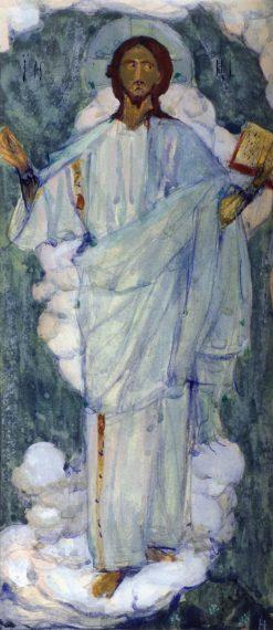 Jesus Christ | Mikhail Vasilevich Nesterov | Oil Painting