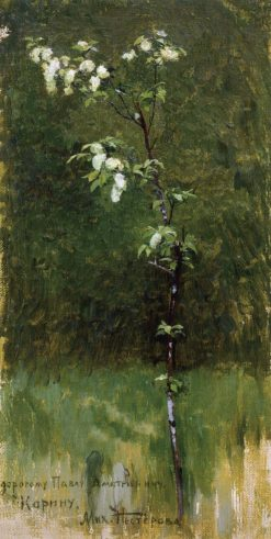 Tree in Blossom | Mikhail Vasilevich Nesterov | Oil Painting