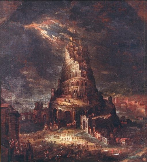 The Tower of Babel | Hans Bol | Oil Painting