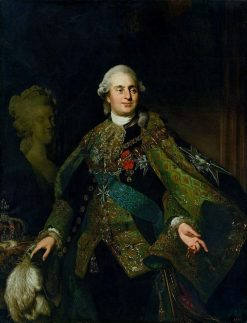 Portrait of Louis XVI of France in the Costume of the Order of the Holy Spirit. | Alexander Roslin | Oil Painting