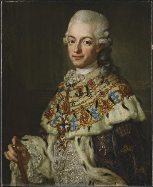 King Gustav III | Lorens Pasch the Younger | Oil Painting
