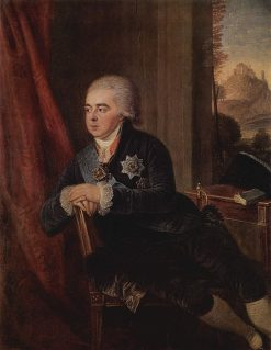 Portrait of Prince Alexey Kurakine   Ludwig Guttenbrunn   Oil Painting
