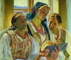 Christmas Carol | Oleksa Novakovsky | Oil Painting