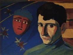 Portrait of Poet Yegishe Charents | Martiros Sergeevitch Sarian | Oil Painting