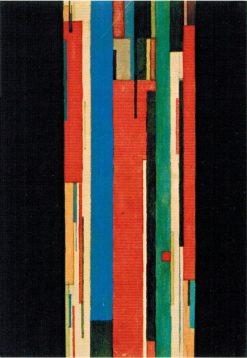 Vertical Lines | Ilya Chashnik | Oil Painting