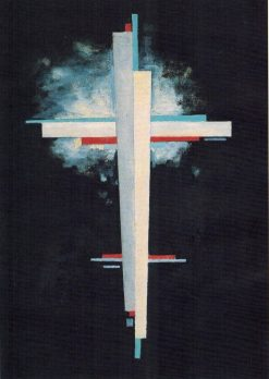 Suprematism | Ilya Chashnik | Oil Painting