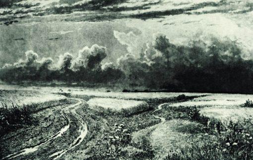 A Rye Field | Ivan Ivanovich Shishkin | Oil Painting