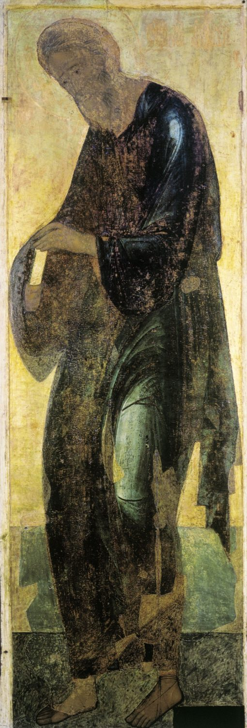 St. Andrew | Andrei Rublev | Oil Painting