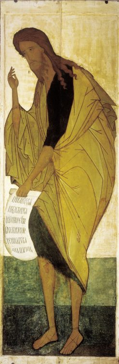 St. John the Baptist | Andrei Rublev | Oil Painting
