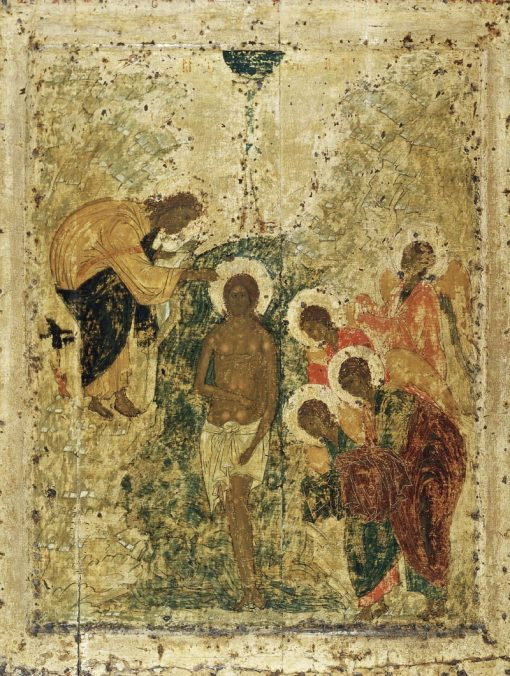 The Baptism of Christ | Andrei Rublev | Oil Painting