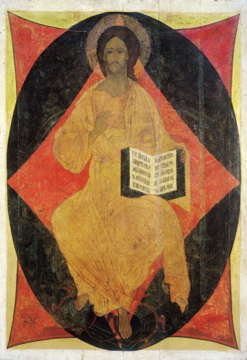 The Savior | Andrei Rublev | Oil Painting