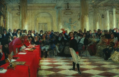 Alexander Pushkin at the Lyceum | Ilia Efimovich Repin | Oil Painting