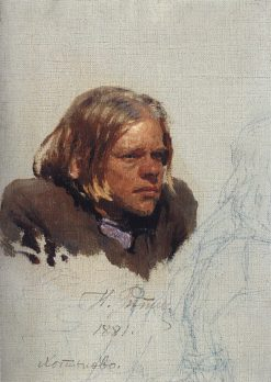 Head of a Hunchback (study) | Ilia Efimovich Repin | Oil Painting