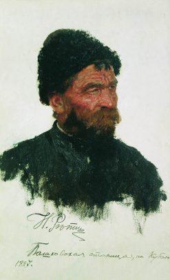 Head of a Cossack | Ilia Efimovich Repin | Oil Painting