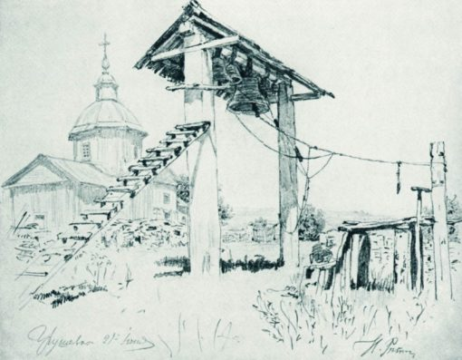 A Church in Chuguev | Ilia Efimovich Repin | Oil Painting