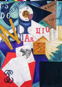 The Writing Desk | Olga Rozanova | Oil Painting