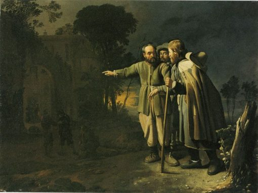 The Seven Acts of Mercy: Harbouring the Stranger | Michiel Sweerts | Oil Painting