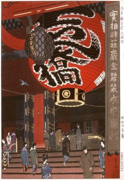 Great Lantern at Asakusa Kannon Temple(also known as Asakusa Kannon-d? ?-ch?chin) | Kasamatsu Shir? | Oil Painting