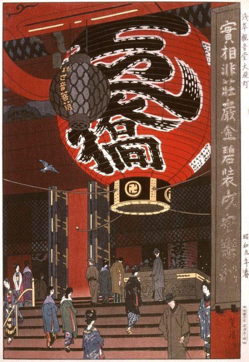 Great Lantern at Asakusa Kannon Temple(also known as Asakusa Kannon-d? ?-ch?chin) | Kasamatsu Shir? | Oil Painting