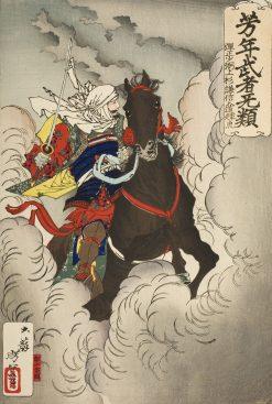 Danj? sh?hitsu Uesugi Kenshin Ny?d? | Tsukiosa Yoshitoshi | Oil Painting