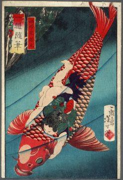 Saito? Oniwakamaru on a Carp | Tsukiosa Yoshitoshi | Oil Painting