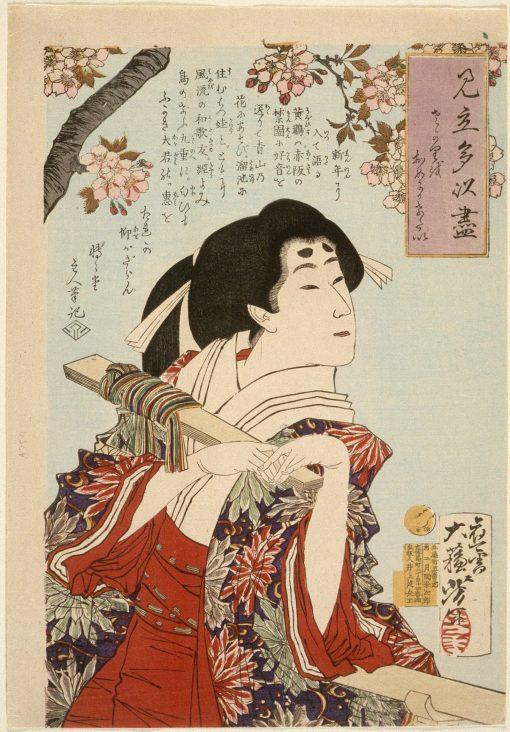I Want to Show You the Cherry Blossoms in Full Bloom(also known as Sakari o omeni kaketai)   Tsukiosa Yoshitoshi   Oil Painting