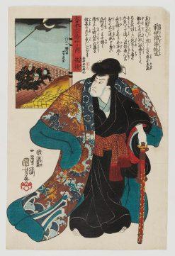 Chikugo Province- Saki no Iyo no jô Sumitomo | Kuniyoshi Utagawa | Oil Painting