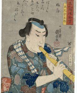 Goshaku Somegorô | Kuniyoshi Utagawa | Oil Painting
