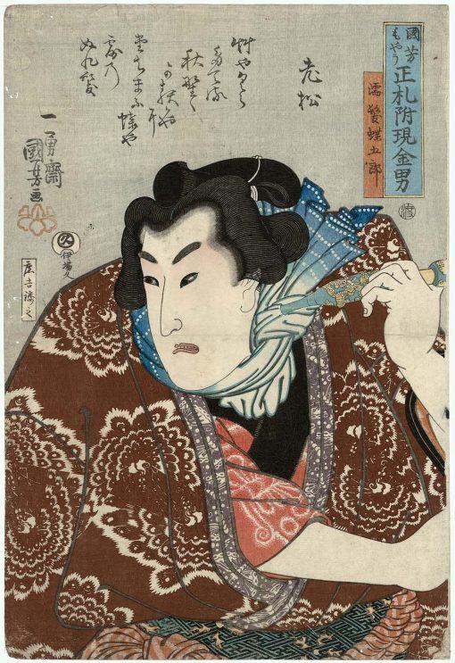 Nuregami Chôgorô | Kuniyoshi Utagawa | Oil Painting