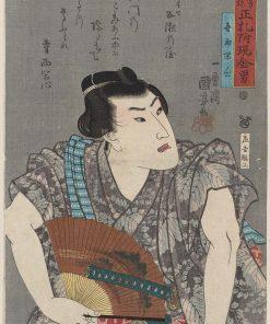 Teranishi Kanshin | Kuniyoshi Utagawa | Oil Painting
