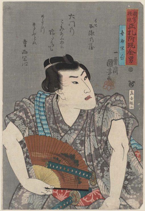 Teranishi Kanshin   Kuniyoshi Utagawa   Oil Painting