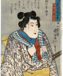 Shirai Gonpachi | Kuniyoshi Utagawa | Oil Painting