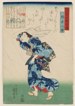 Poem by Kakinomoto no Hitomaro | Kuniyoshi Utagawa | Oil Painting