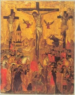 Crucifixion | Byzantine School Unknown | Oil Painting