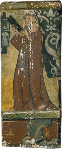 An Evangelist (Saint Mark?) Holding a Book | Spanish School   th Century Unknown | Oil Painting